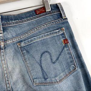 COH Ingrid #002 Low Waist Flair Jeans, 28